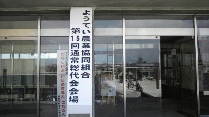 2012042013410002.jpg