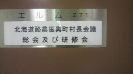 2012042611170000.jpg